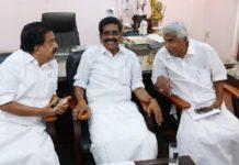 congress 10 member committee