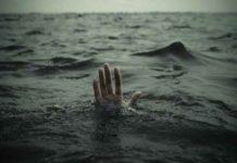 drowned in dam