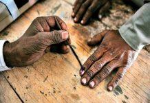 നിയമസഭാ തിരഞ്ഞെടുപ്പ്; അസമിലും ബംഗാളിലും ആദ്യഘട്ട വിജ്ഞാപനം