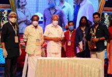 kerala state film award