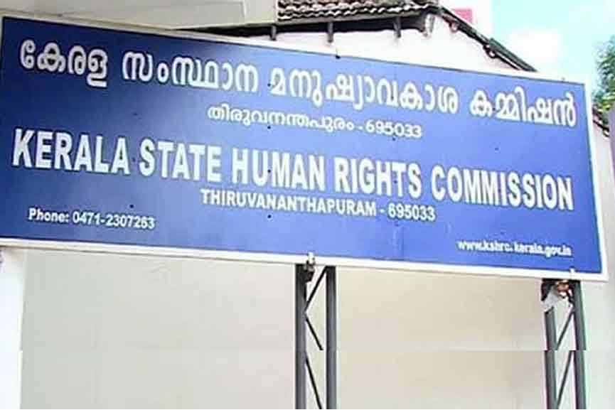 kerala-state-human-rights-commission