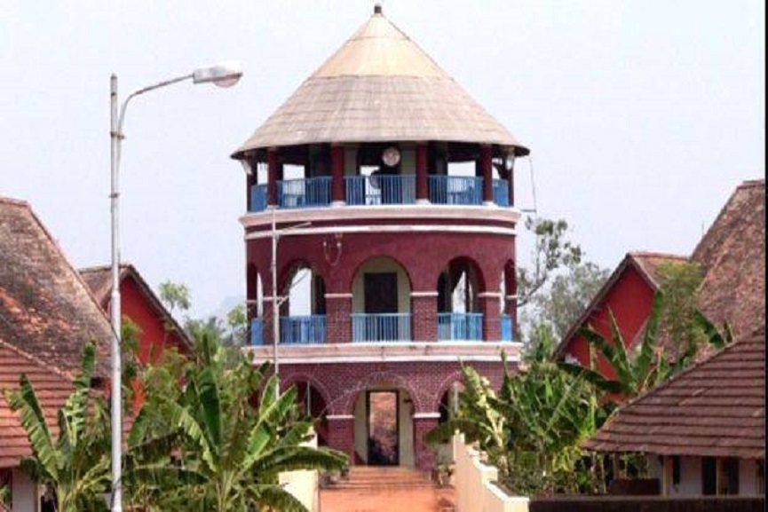 poojappura central jail