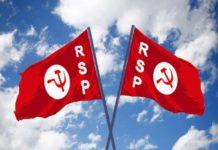 rsp-flag