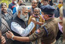 somnath-bharathi arrest