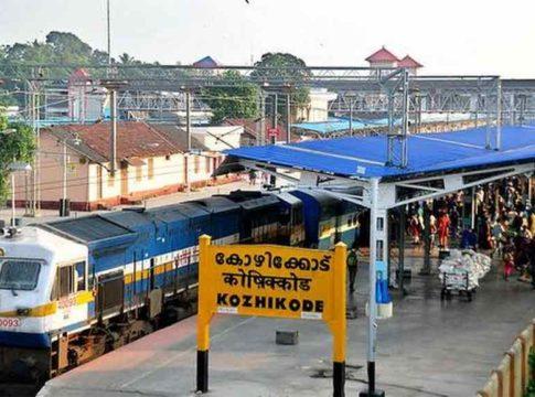 Kozhikode-Railway-Station