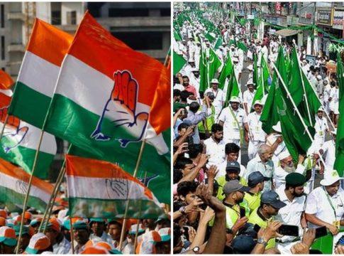 congress league conflict