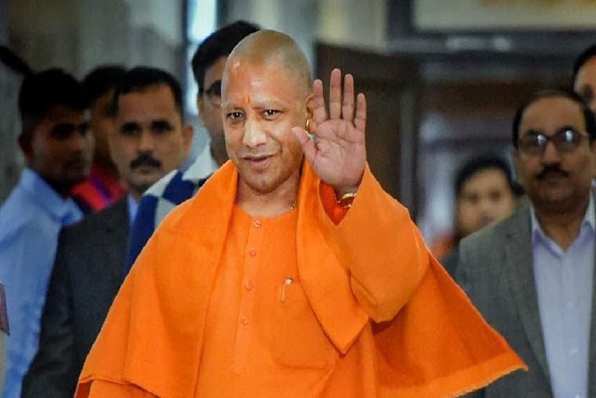 Yogi Adityanath Contributes ₹ 2 Lakh For Ram Temple Construction In Ayodhya