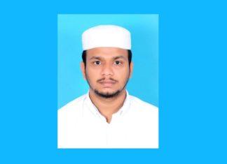 Dr Umar Mukhtar_Ma'din Dawa College