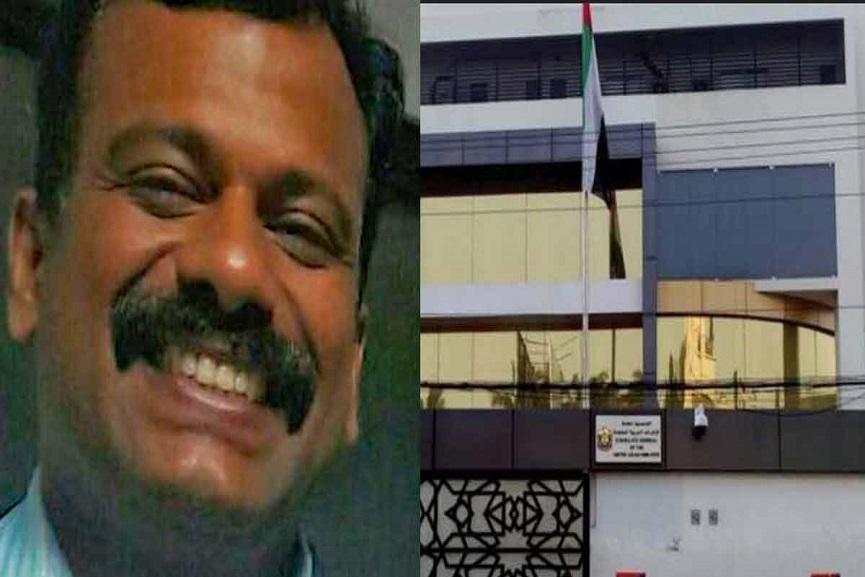 Former UAE Consulate ex-gunman goes missing again