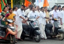 In 2013 BJP Protest for Petrol Hike