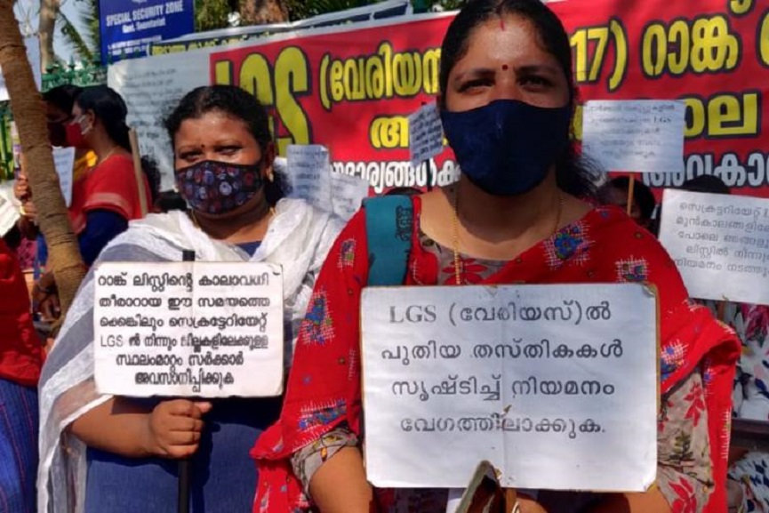 Kerala PSC Protest