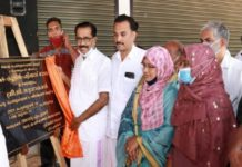Solutions to travel crises; Two upgraded roads have been opened in Malappuram district