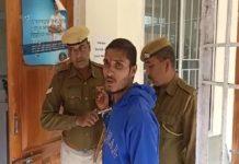 Assam: Hojai court awards death sentence to rape accused