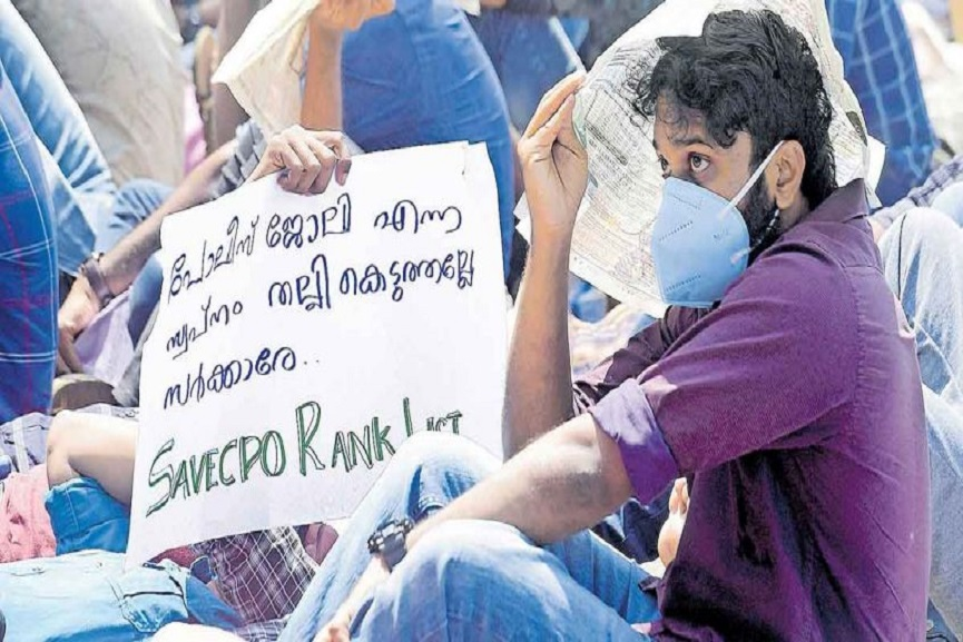 PSC Protest