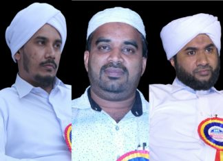 SYS Kolathur Office bearers