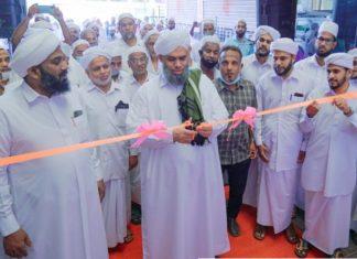 Sunni Center opened at Melmuri - Konompara