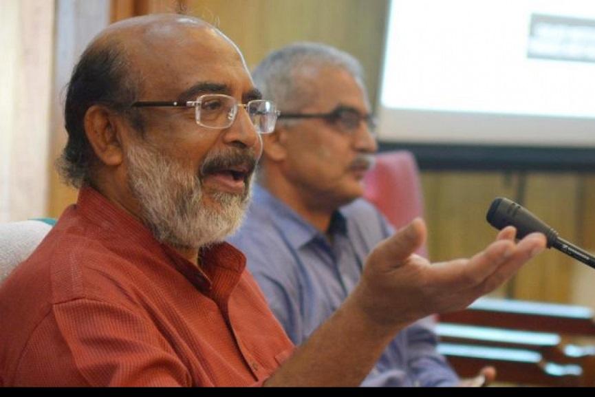Kerala PSC Issue
