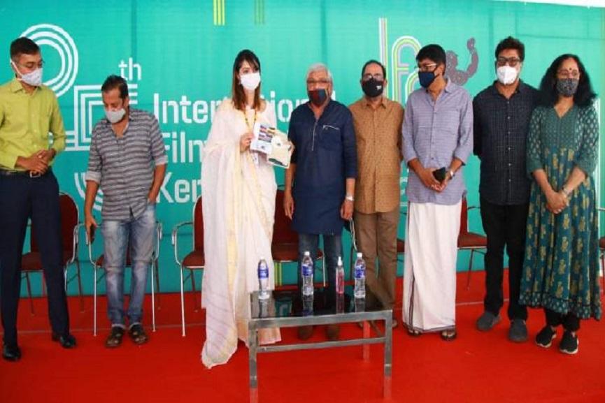 international-film-festival