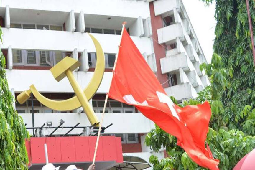 The CPM state committee meeting will end today