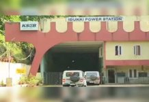 idukki power station