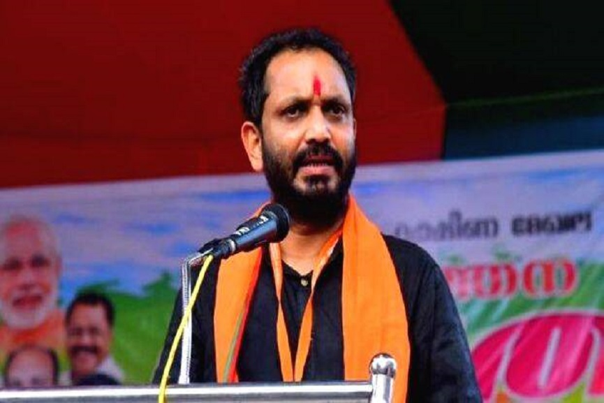k Surendran Speach