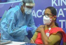 kerala covid vaccination