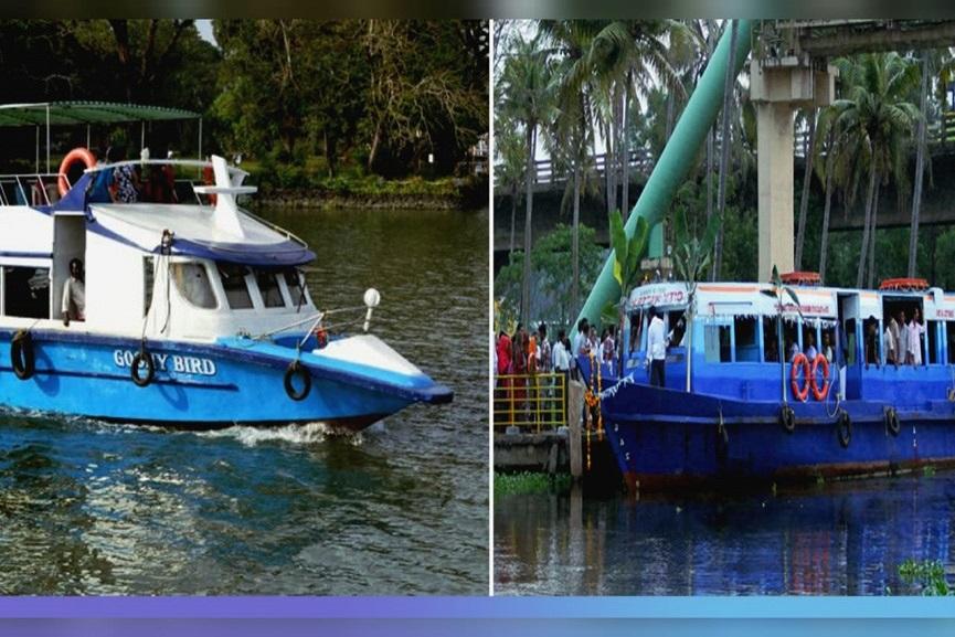 Kochi Water Metro Inagurated