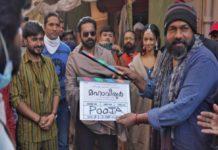 നിവിൻ പോളിയും ആസിഫ് അലിയും ഒന്നിക്കുന്ന 'മഹാവീര്യർ' ചിത്രീകരണം തുടങ്ങി