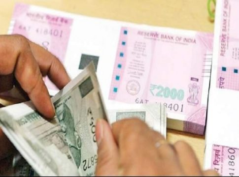allowance-central government employees