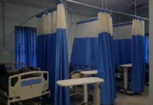seethi haji cancer center