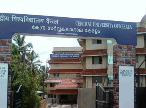 Central University of Kerala; Foundation Day is March 2nd