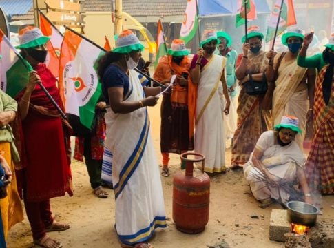 Ponnani Mahila Congress Protest