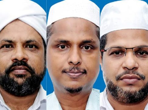 SYS Malappuram East_New Office bearers
