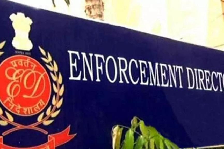 enforcement-directorate