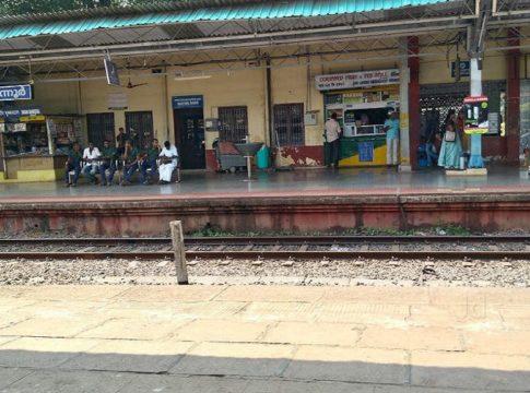 payyanur-railway-station