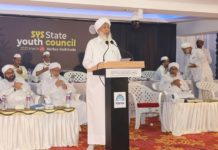AP Aboobacker Musliyar _ SYS STATE YOUTH COUNCIL