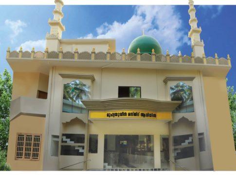 Aaviyil Muhyaddin Juma Masjid