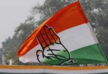 New list of Congress candidates; Excellent representation for women and youth
