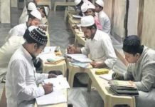 Dhars Annual General Exam 2021