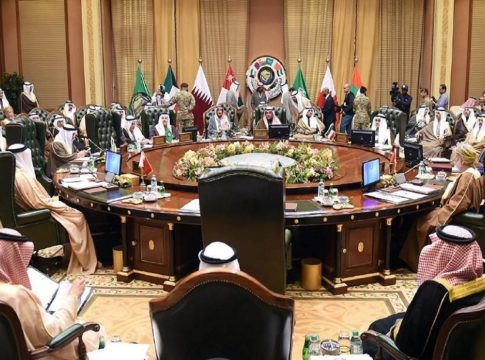 Houthis Attack ; GCC Council Position