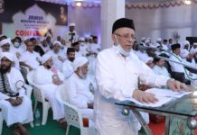 Hyderali Shihab Thangal_Must stand for Unity and Harmony