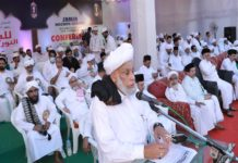 Jamia Nooriya 58th Conference concludes