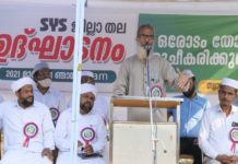 K Sahadevan in the SYS's 'Water is life' campaign