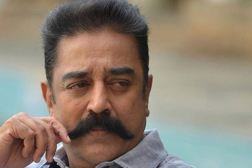 Free treatment for women, monthly salary; Kamal Haasan's promise