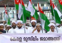 Kerala Muslim Jamaat_2021