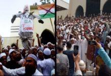 Modi in Bangladesh