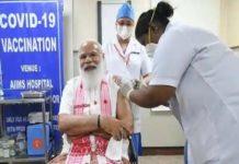 Modi_vaccination
