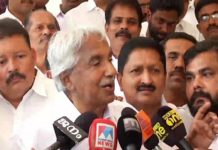 Oommen Chandy with Media