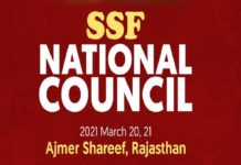 SSF National Council_2021