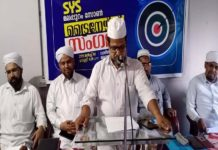 SYS Trainers Sangamam (SYS Trainers Meet)